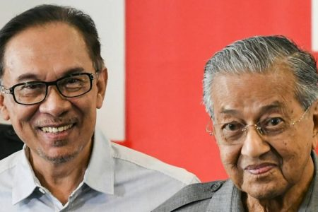 We are not power crazy, say Pakatan Harapan leaders as they seeka common ground forPM candidate